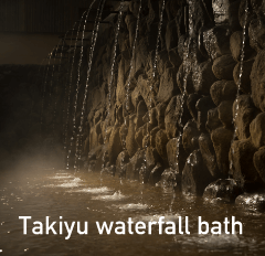 Takiyu waterfall bath